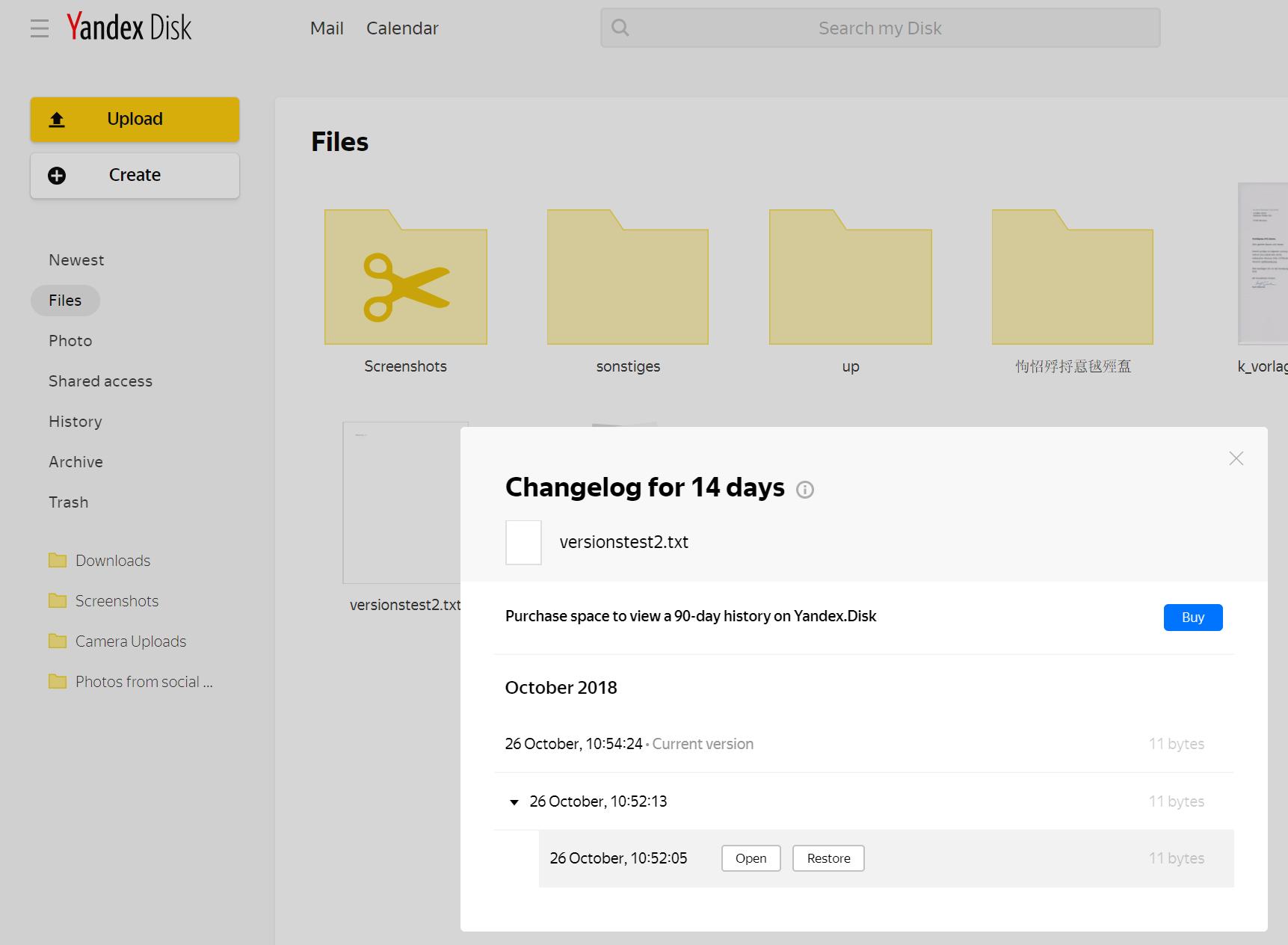 Keine Wolke aus Russland – Yandex Disk fehlt im c't-Test der Cloud